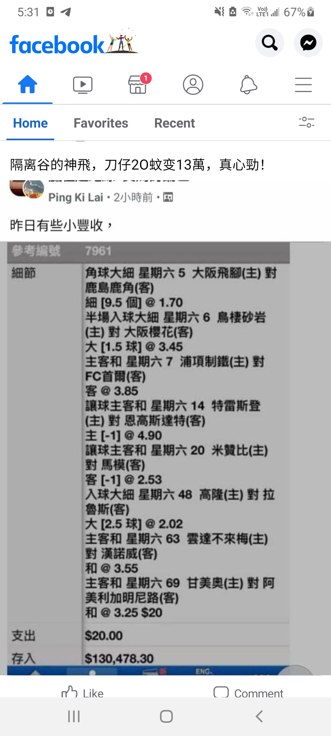 https://upload.hkgolden.media/comment/1o4gflr0.wlgqlgbcdlt.32yx2inrt2n.2gs.jpg
