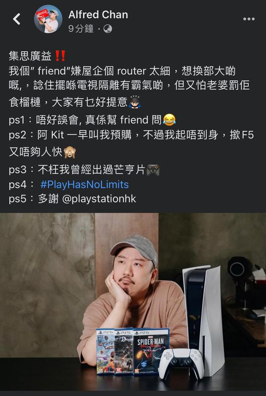 https://upload.hkgolden.media/comment/2e2akah4.02qx4zomdlp.vyv0b2f2hkf.tfo.png