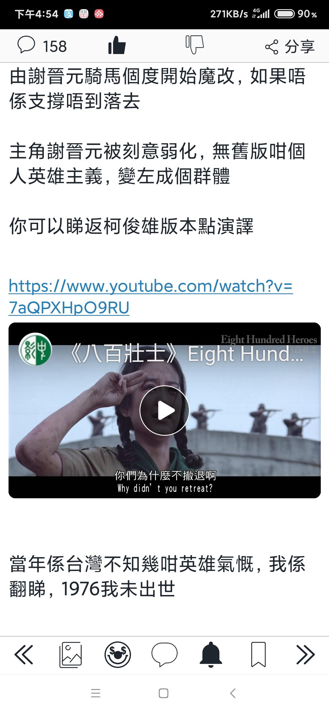 https://upload.hkgolden.media/comment/3gn1vohd.xzn4yvvhtmy.gxuan3sgp02.lj1.jpg