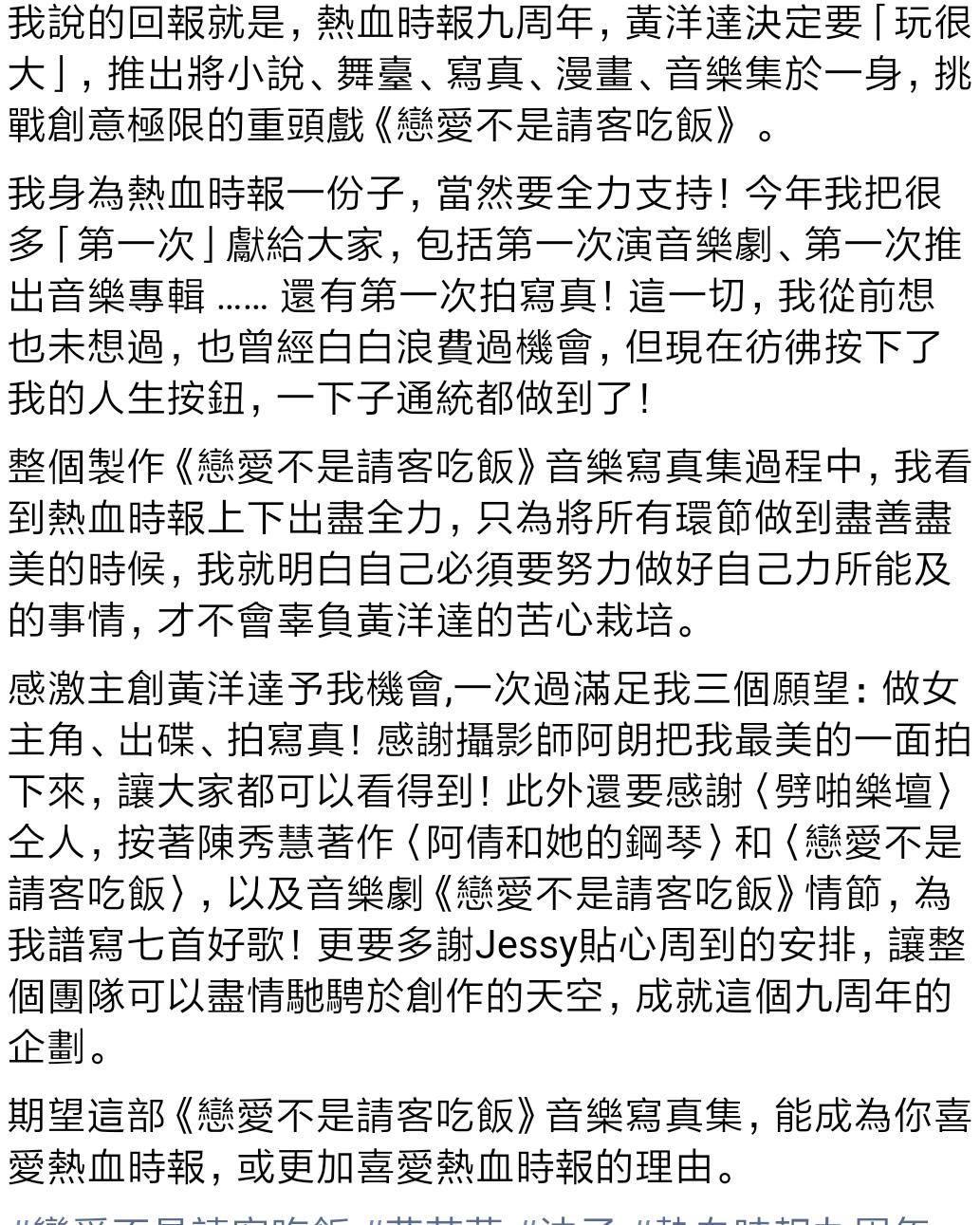 https://upload.hkgolden.media/comment/dmfal2xt.sthi3ofr4eh.xmz3dmdsl2d.mb4.jpg