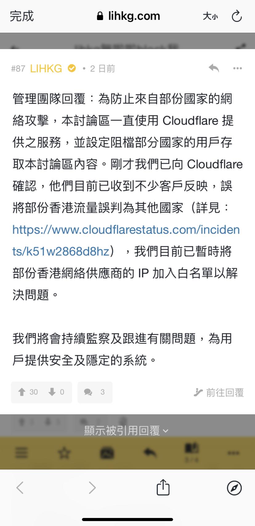https://upload.hkgolden.media/comment/fuv3twu2.rhii2vbxok5.xiapot4vilh.tsf.jpg