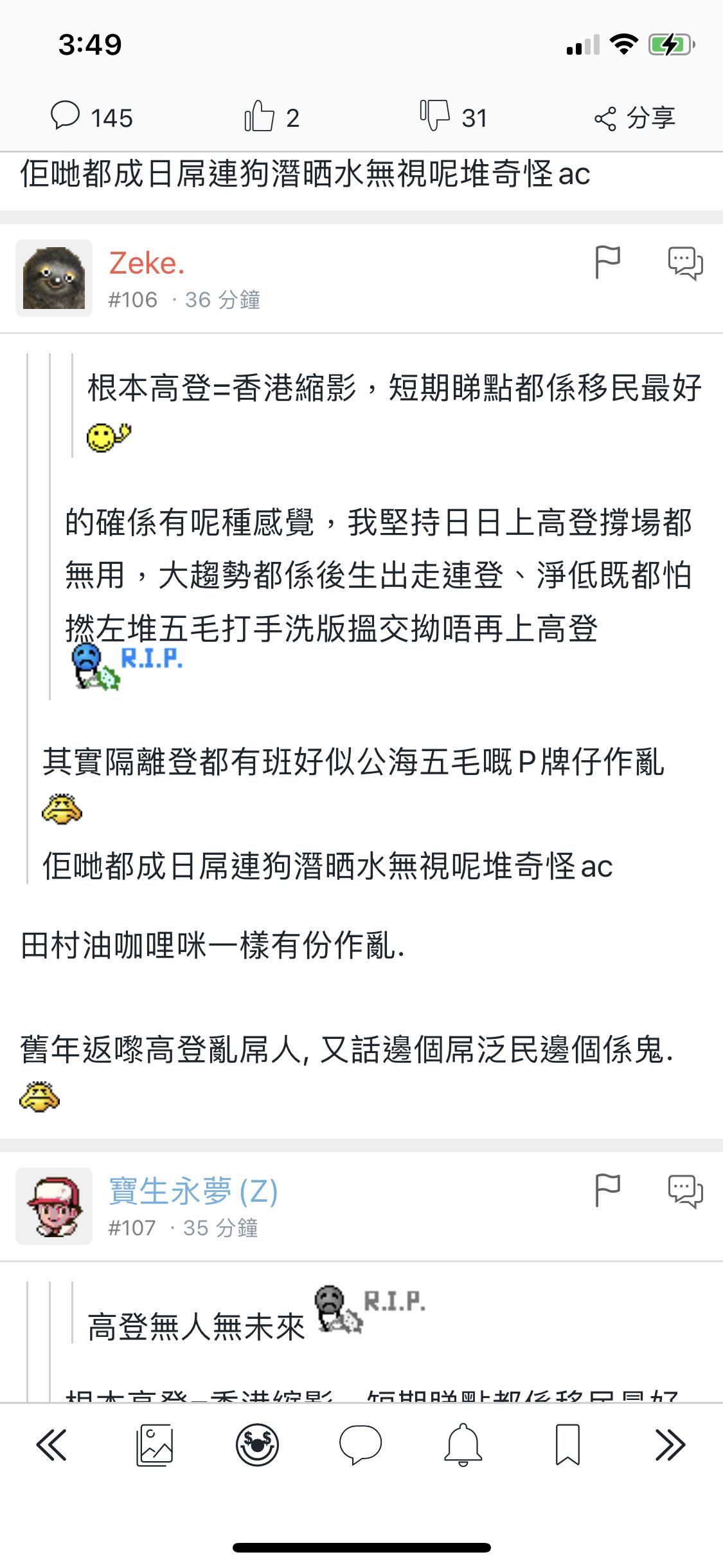 https://upload.hkgolden.media/comment/hh0b4k13.tdoumudigqu.hx3hshl3hsn.2an.png