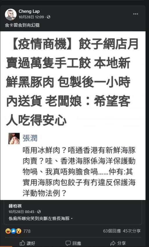 https://upload.hkgolden.media/comment/kfaox50o.u4hkinu2eio.ujumsmqe0jy.uey.png