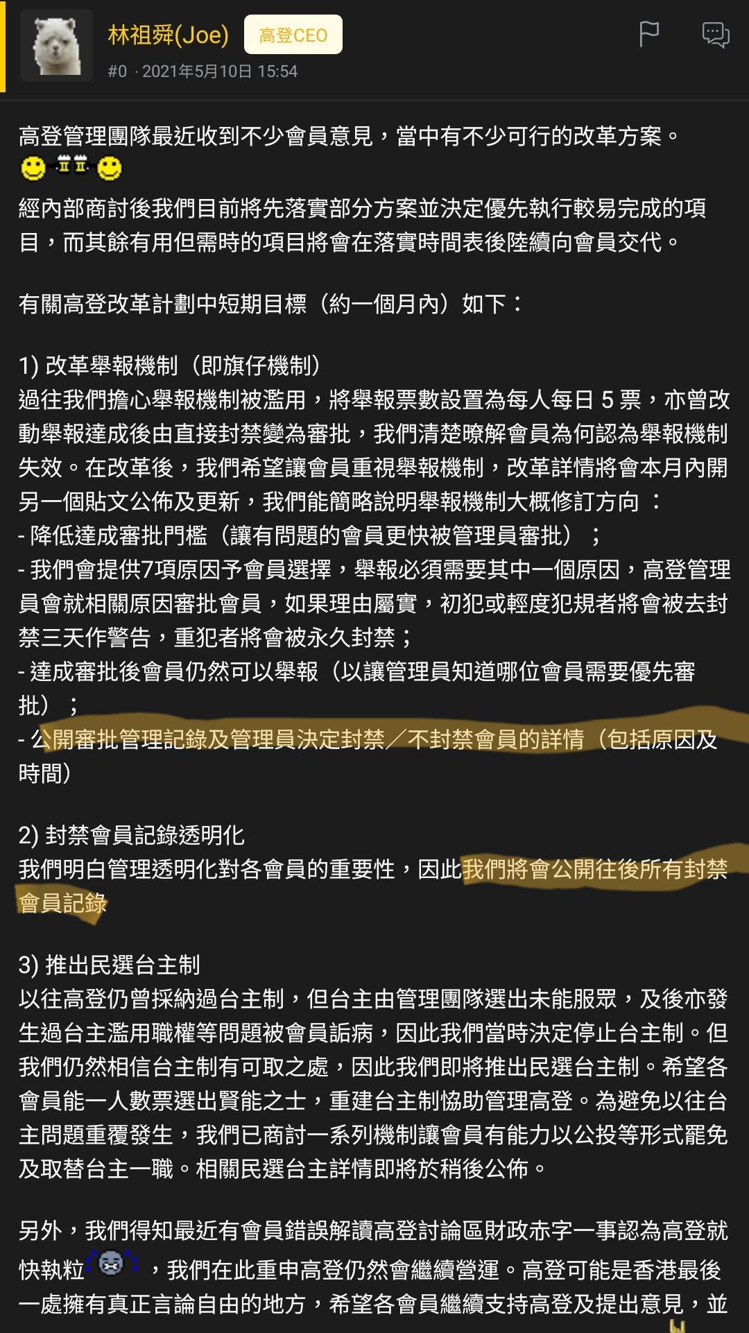 https://upload.hkgolden.media/comment/kmidm5t3.uit5n0n5shu.jirci3ui3vv.14d.jpg