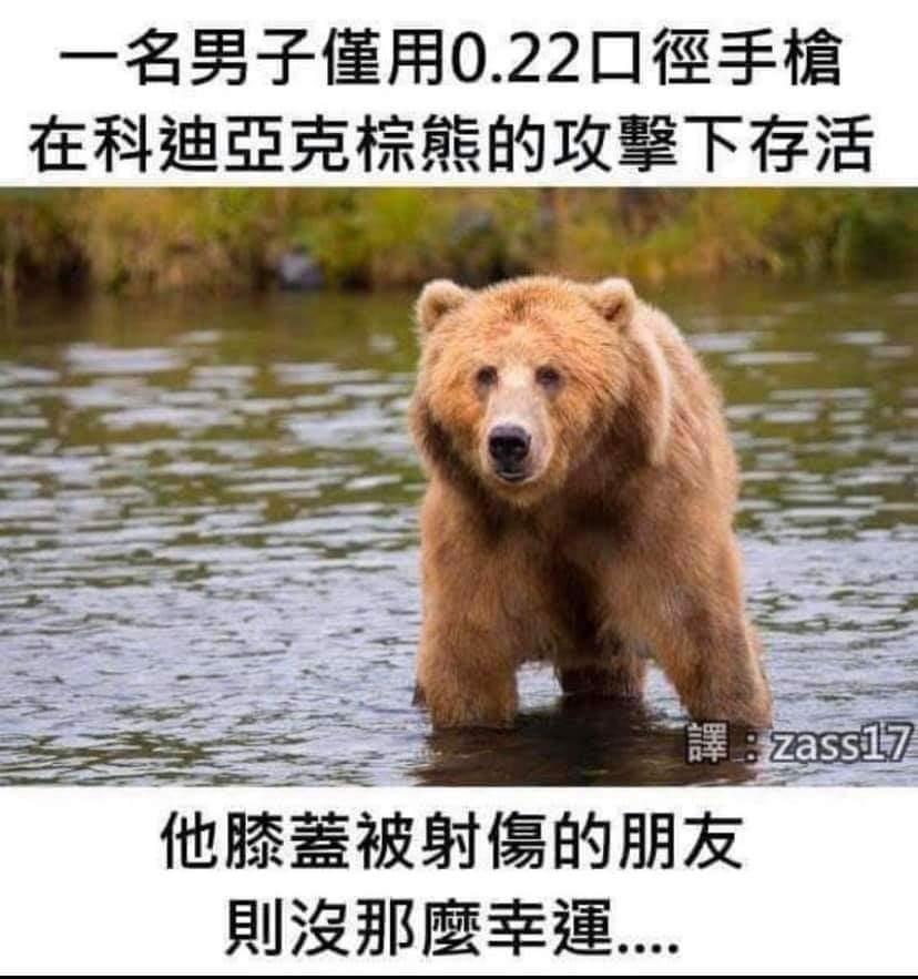 https://upload.hkgolden.media/comment/mlzewwys.kermke0wotb.14turi10zwm.haa.jpg