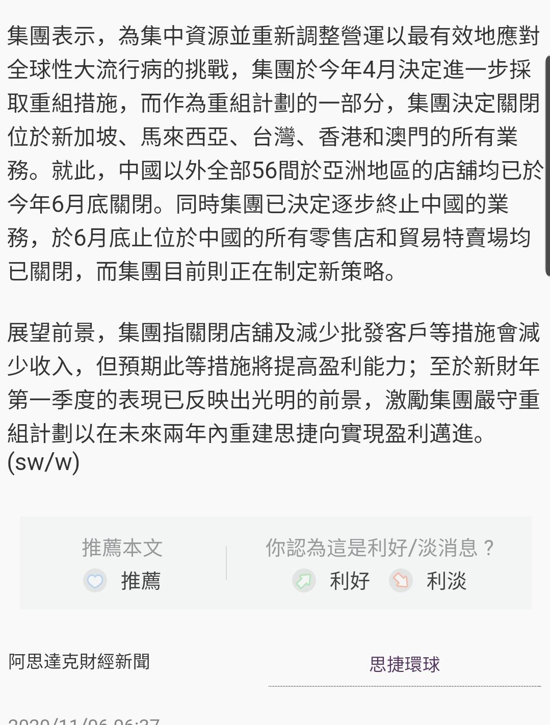 https://upload.hkgolden.media/comment/my5mb4lg.aeen5s1lmh4.iqafq0qufji.mjx.jpg