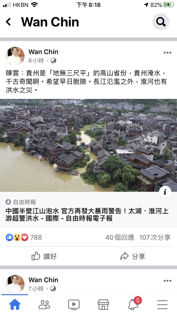 https://upload.hkgolden.media/comment/myozpkjg.1cene4s5tlv.gbmudu4ujll.5dy.png