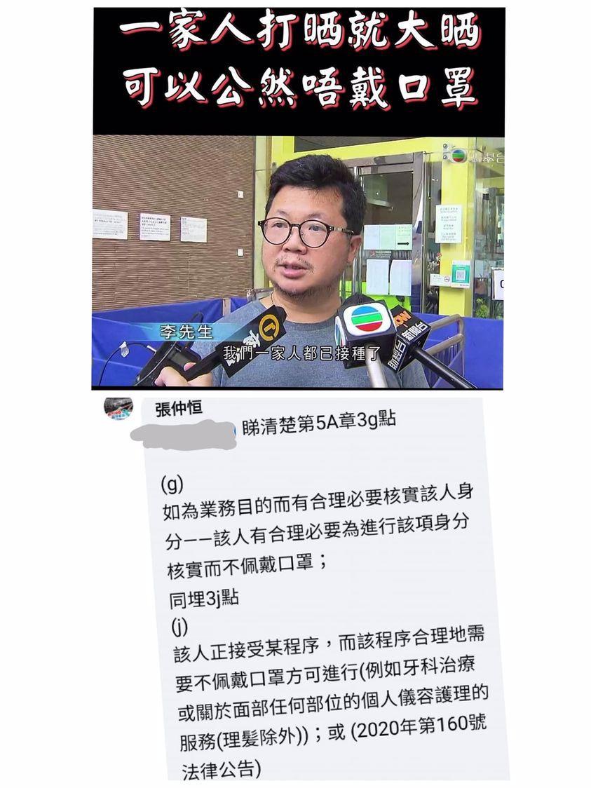 https://upload.hkgolden.media/comment/o555a0w3.32chdcubezo.rpsnbqkwwzb.1i2.jpg