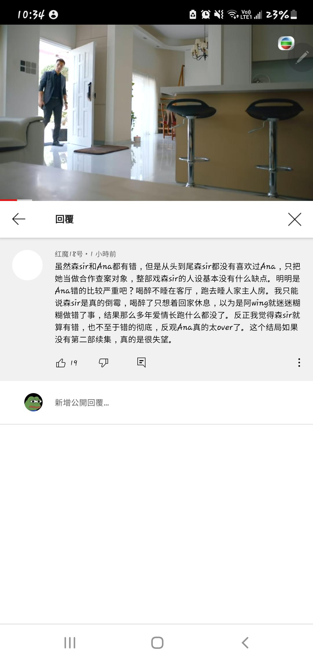 https://upload.hkgolden.media/comment/ob0oldw5.zts3m3frlhl.45ppu5am3qr.2mv.jpg