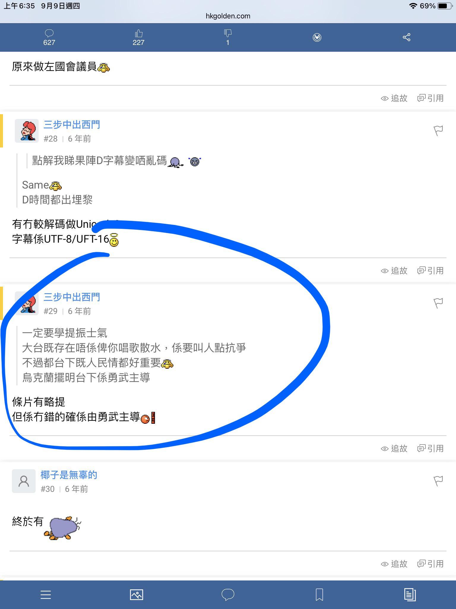 https://upload.hkgolden.media/comment/ooqoxkhm.ctbuwkupn1z.jxhz5grpbqo.11x.jpg