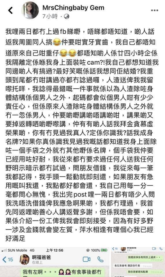 https://upload.hkgolden.media/comment/oyttqcen.jcmc3cstizk.cbry2t1nf3l.pbb.jpg