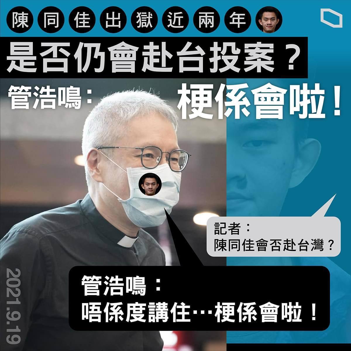 https://upload.hkgolden.media/comment/qep2eum5.113ecfwqvtd.ijvws1asdgg.0km.jpg