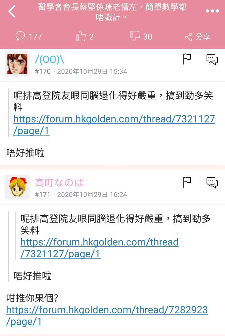 https://upload.hkgolden.media/comment/ruxgihxo.ks5kcys5es2.3lc3zj1kyuk.waz.jpg