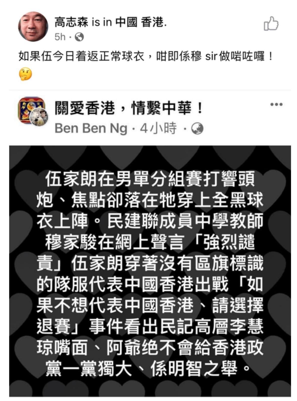 https://upload.hkgolden.media/comment/t1thqxrp.1iq3gvk244p.rxi5rr24b02.c20.jpg