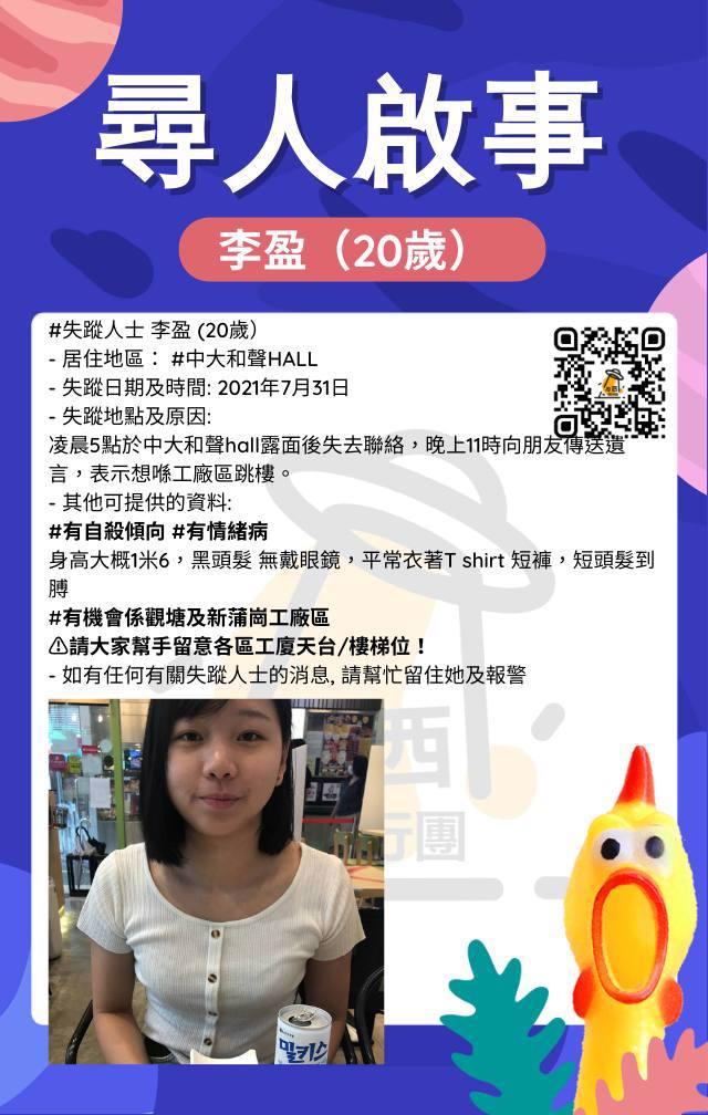 https://upload.hkgolden.media/comment/vctqxxhq.piodscyw0z1.x405w0fofvw.b2q.jpg