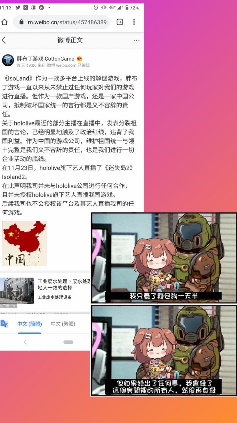 https://upload.hkgolden.media/comment/vxxchsyo.lacprjfgl1x.4pc04jcyp2l.khu.jpg