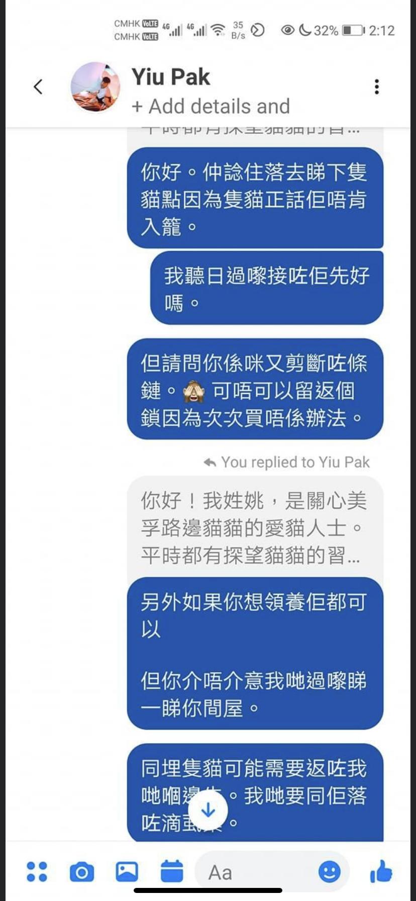 https://upload.hkgolden.media/comment/wcgam1qm.1sdgpyyv4eh.cg2hscdyohu.kop.png