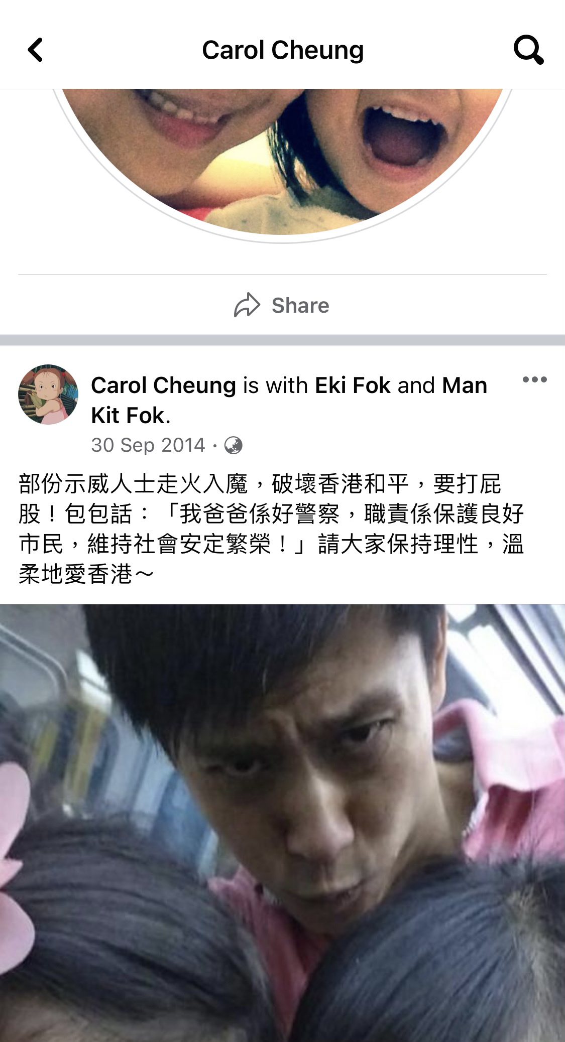 https://upload.hkgolden.media/comment/xaa4gsoi.0ixl4qvthrt.zxw443041tm.y3p.jpg