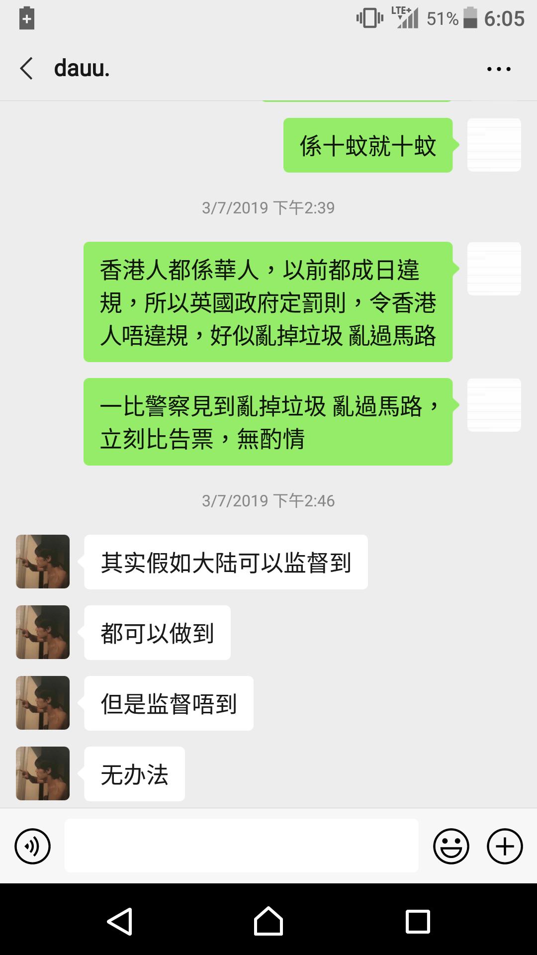 https://upload.hkgolden.media/comment/xzeenpao.xg4nhddvmdj.myu3pjy4oq0.jes.png
